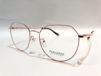 Paradise 11311 с9