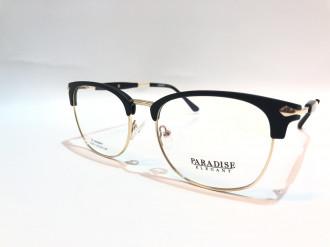 Paradise 2196 C007-1