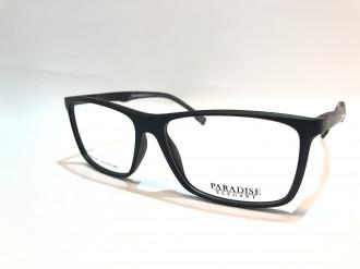 Paradise 77067