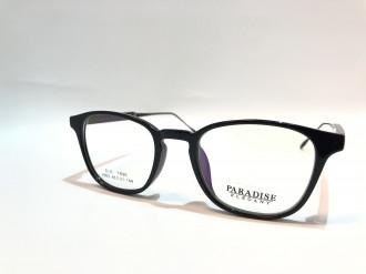 Paradise 2905 C1