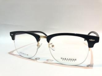 Paradise 8138 С1