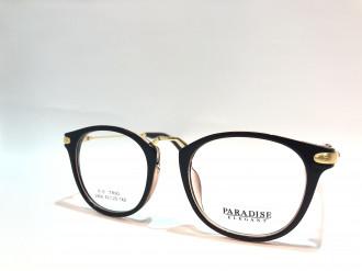 Paradise 2808 С64