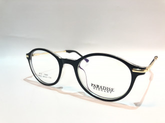 Paradise 8025 С5