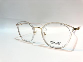 Paradise 90020 С3