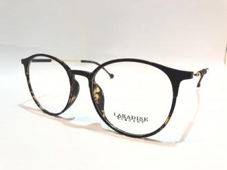 Paradise 90055 С32