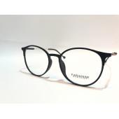 Paradise  90055 С1