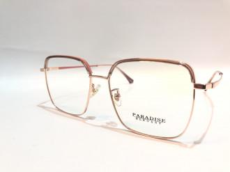 Paradise  9957 С4