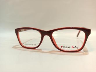 Penguin Baby 66020 c4