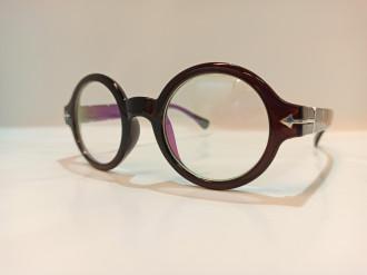 Компьютерные очки 1880